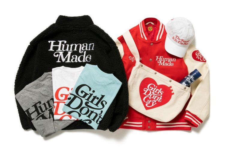 GIRLS DON'T CRY HUMAN MADE® 2020AW