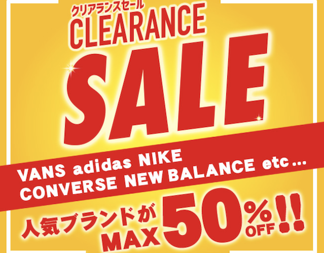 ABC-MART GRAND STAGE CLEARANCE SALE