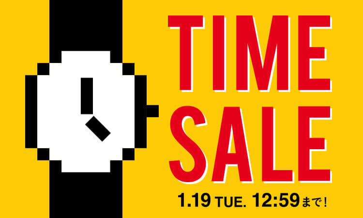 BEAMS MAX85%OFF TIME SALE