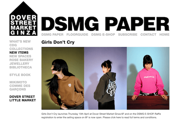 DSMG  GIRLS DON'T CRY