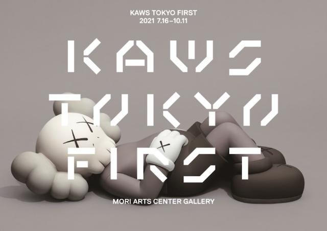 UNIQLO UT KAWS KAWS TOKYO FIRST